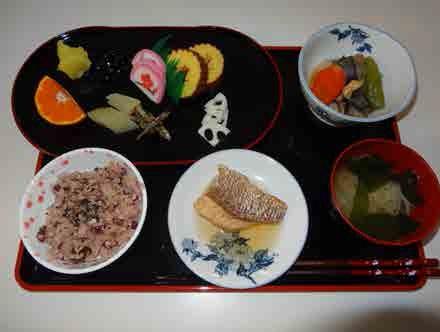 元日のお食事